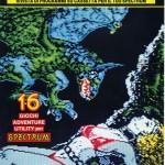 Load'n'Run 36, marzo 1987