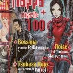 Kappa Magazine 100, ottobre 2000