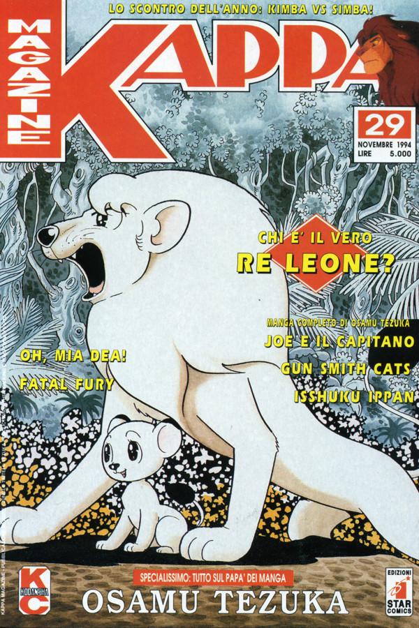 Chi è il vero Re Leone?